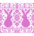 cross stitch embroidery pattern vector image vector image