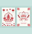 set happy chinese new year 2020 poster flyer vector image vector image