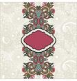 Ornate floral background Invitation vector image vector image
