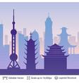 shanghai famous city scape vector image vector image