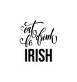 st patrick day text for irish traditional feast vector image