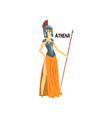 athena olympian greek goddess ancient greece vector image vector image