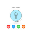 dental implant icon oral prosthesis sign vector image