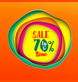 sale time banner vector image vector image