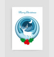 merry christmas card design template paper vector image vector image