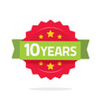 10 years anniversary logo template with green vector image vector image