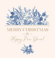 christmas botanical card vector image vector image