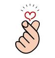 cute sign mini heart sign symbol vector image vector image