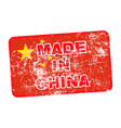 Grunge rubber stamp with Made in China vector image