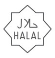 halal thin line icon text and islam arabic vector image
