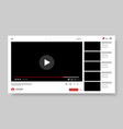 video player template design mockup live stream vector image vector image