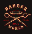badge for barber shop theme with scissors vector image vector image