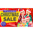 christmas sale banner big christmas sale vector image vector image