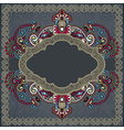 Ornamental template vector | Price: 1 Credit (USD $1)