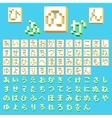 Pixel Japanese Hiragana vector image vector image