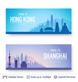 shanghai and hong kong famous city scapes vector image vector image