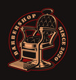badge for barber shop theme in vintage style vector image