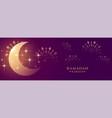 beautiful ramadan kareem crescent moon shiny vector image vector image