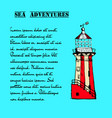 hand drawn vintage lighthouse vector image vector image