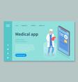 landing page medical website medical vector image vector image