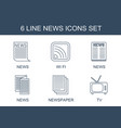 news icons vector image vector image