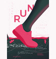 typographic running poster template vector image vector image