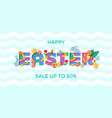easter sale banner paper cut text lettering vector image vector image