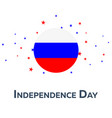 independence day of russia patriotic banner vector image