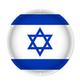 round metallic flag of israel with screw holes