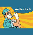 dentist we can do it vector image