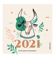 banner for social articles featuring a bull in vector image