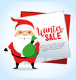 christmas big winter sale vector image vector image