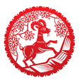 Year of Goat Papercut vector image vector image