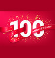 100th anniversary celebration banner template vector image vector image