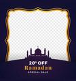 20 off ramadan special sale background template