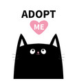 adopt me dont buy black cat face head silhouette vector image vector image