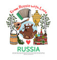 flat russia travel concept vector image
