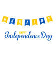 ukraine independence day calligraphy hand vector image vector image