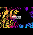 modern abstract design background rainbow flow vector image vector image