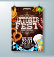 oktoberfest party poster vector image vector image