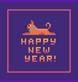 2018 happy new year greeting card with the dog vector image