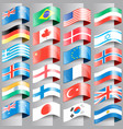 flags of european nations vector image vector image