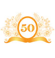 50th anniversary banner vector image vector image