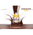 chocolate milk bottle package mock up vector image vector image