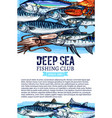 fishing club banner with seafood and fish sketches vector image vector image