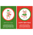 holiday design card happy new year piggy vector image