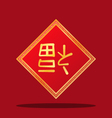 rhombus fu upside down red background vector image vector image