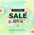 seasonal spring summer sale banner with flowers vector image
