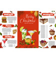 template for restaurant brochure christmas vector image vector image