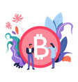 bitcoin and cryptocurrency improvement and vector image vector image